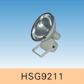 HSG9211/NTC9211防水防尘防震投光灯