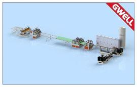 XPS挤塑保温板CO2发泡生产线 (GWELL135-150-XPS)