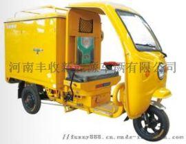 定制电动三轮车  出口载人电动三轮车