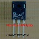 高压大电流IGBT STGWA45HF60WDI