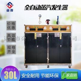 大功率144KW蒸汽发生器 汽车蒸汽清洗设备