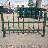 喷塑草坪护栏 铁艺栅栏社区幼儿园市政绿化护栏