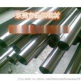 供应Q275热轧圆钢对应日本SS490牌号