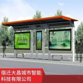 福建智能候车亭 太阳能公交站台滚动灯箱