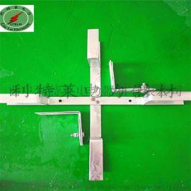 优质塔用余缆架 十字预留架 光缆通讯 电力金具