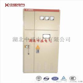 电容器无功补偿  继电保护的低压电容柜