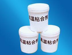 滨红高温粘结剂生产销售