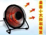 供应深圳桌面小太阳 迷你小太阳取暖器 桌面小太阳取暖器 4寸小太阳取暖器