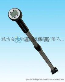 FP211便携式流速仪/数字式水流速度测量仪