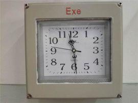 防爆石英钟 防爆时钟 指针式石英钟 防爆电子钟 修改