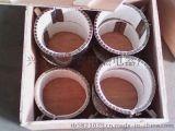 陶瓷加熱圈陶瓷加熱器