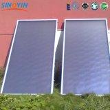 苏州汇思阳光平板太阳能铝合金边框集热器