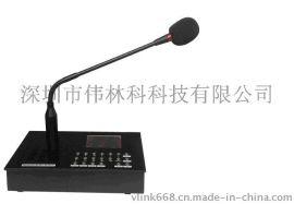供应深圳IP广播对讲系统SV-8003