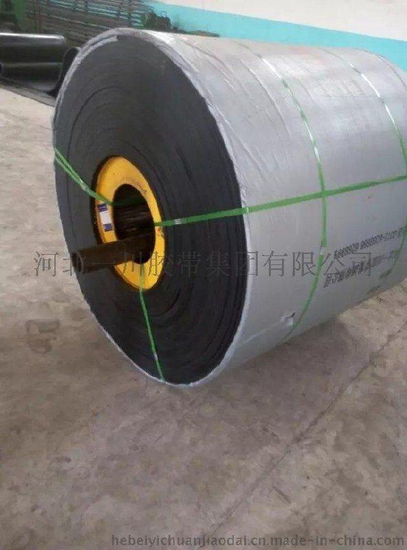 钢丝绳螺旋钢网输送带,800宽,一川胶带,金川品牌!