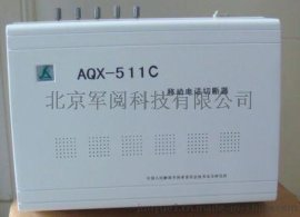AQX-511C手机信号屏蔽器