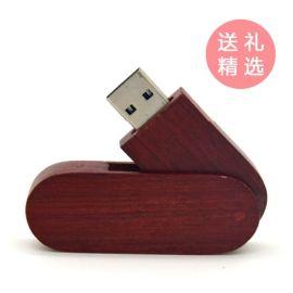 深圳厂家批发**红木U盘8g旋转木质16g优盘创意环保礼品定制logo
