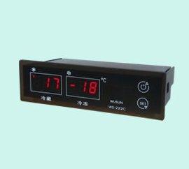 双温双控柜,冷藏冷冻柜,电冰箱 智能 伟森温控器WS-222C