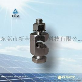 太阳能光伏防雷产品地线夹