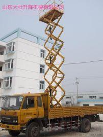 车载式升降机 高空作业平台车