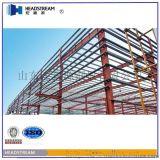供应z型钢檩条规格参数信息 **z型钢檩条供应商