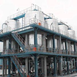 污水处理厂专用污泥储存罐,污泥储罐,污泥浓缩罐,污泥储罐群