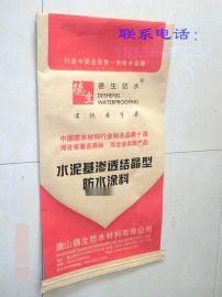 供应安徽纸塑复合袋、化工产品袋生产厂家直销价格