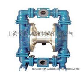 供应强耐腐QBYF衬氟气动隔膜泵