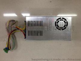 供应宝捷信PORCHESON电脑工控开关电源 PW600B PW450