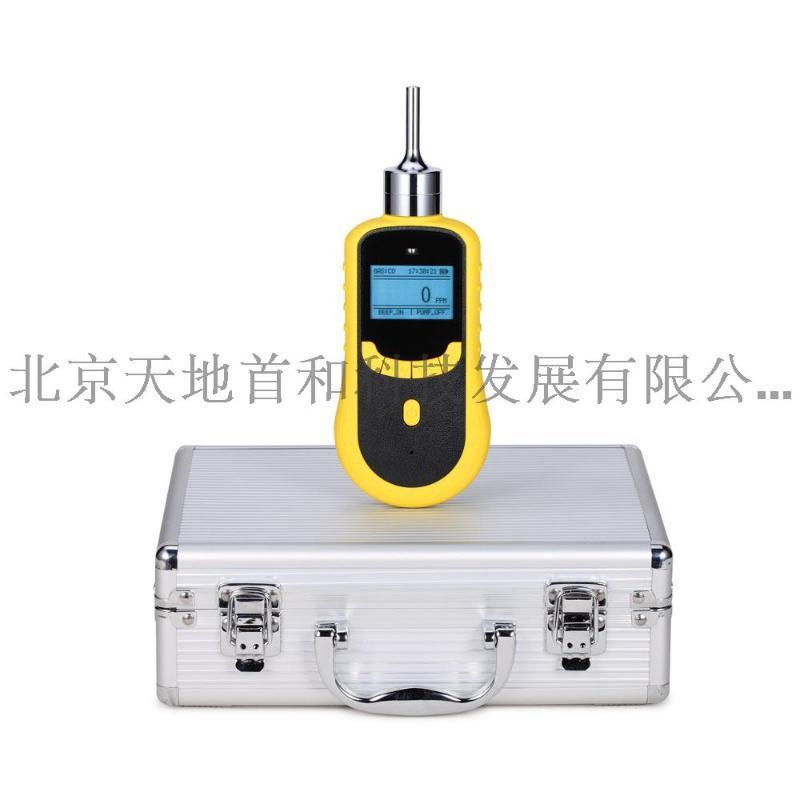 TD1198-N2H4天地首和泵吸式联氨检测仪