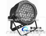 擎田燈光 QT-PF12 防水帕燈 ,帕燈,扁帕燈,塑料帕燈, 三合一 四合一塑料帕燈