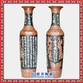 陶瓷大花瓶批发,陶瓷礼品大花瓶,装饰花瓶定做