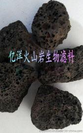 石家庄有机工业废水处理用4-6mm火山岩河南咨询