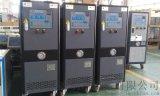 烘箱專用油溫機丨烘箱油加熱器丨烘箱專用導熱油加熱器