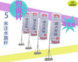 广州旗杆大降价户外注水旗杆3米5米7米道旗底座
