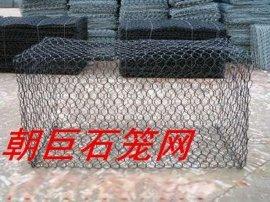 格尔木石笼网、德令哈石笼网厂家、格尔木镀锌石笼网、德令哈包塑石笼网、格尔木石笼网箱、德令哈格宾网