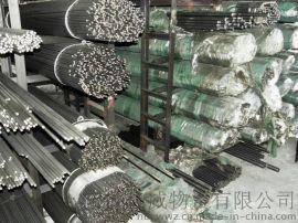 宁波厂家供应70mn弹簧钢_70mn弹簧板价格_宁波台州弹簧钢供应厂商