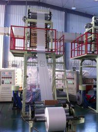 高速吹膜机PE吹膜机塑料吹膜机