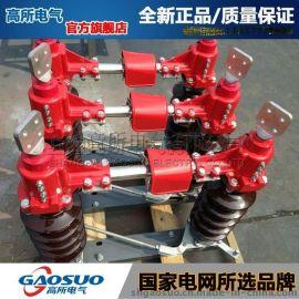 GW4-35KV系列户外高压隔离开关