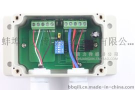 QL-485转换模块 称重实验传感器配套转换装置 mv信号转485 MODBUS格式 配套软件模块