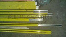 起重机滑触线HXPnR-H-500/800A