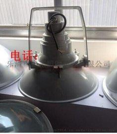 海洋王NTC9210防震型投光灯/厂家