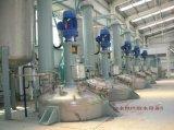 PU树脂类设备(压力容器)反应釜整体解决方案