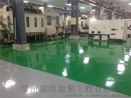 泰兴经济开发区工厂地面环氧地坪工程公司 瑞达101环氧树脂地坪 包施工包料