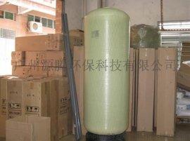 10吨工业锅炉设备专用软化玻璃钢罐 3065鱼塘用水除铁锰玻璃钢过滤罐厂家直销