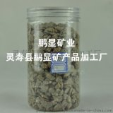 園藝麥飯石顆粒 麥飯石濾料批發