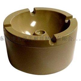 AT086  圆形美耐皿烟灰缸