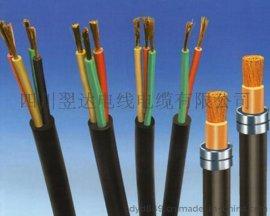 厂家直翌达电线0.5平方4芯RVVP屏蔽线护套软线100米