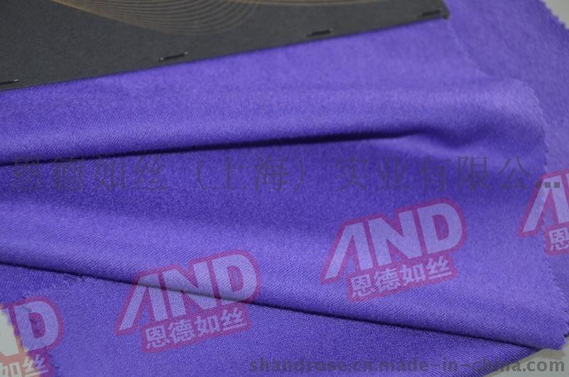 紫色双面呢     绒呢料提供
