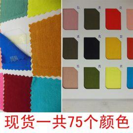 GC007# 克重180G 60S精细人棉针织布内衣布料