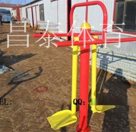 四川国标健身器材 重庆国标户外健身器材 双人浪板